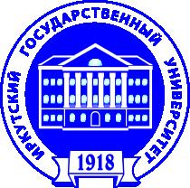 Сотрудничество с Иркутским государственным университетом